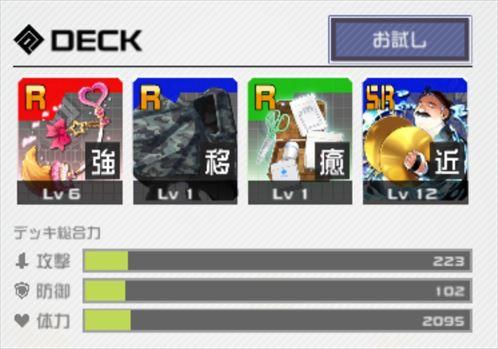 f:id:gamedepoikatu:20210415084959j:plain