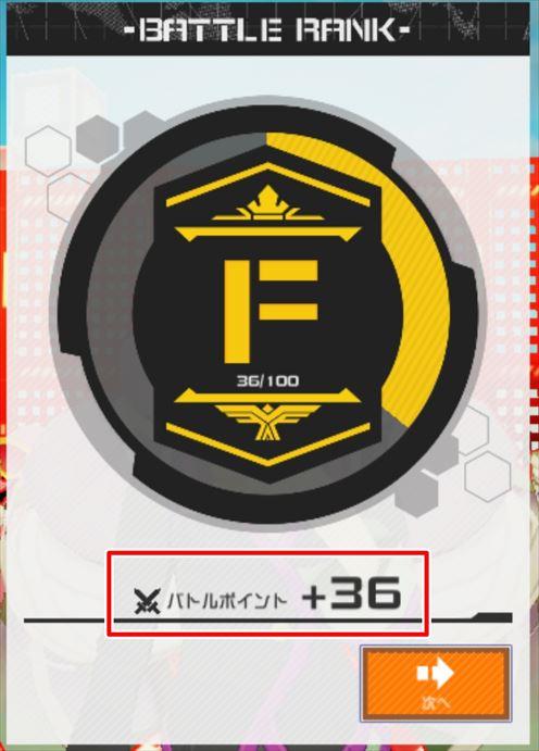 f:id:gamedepoikatu:20210415085054j:plain