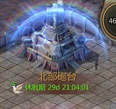 f:id:gamedepoikatu:20210423101651j:plain