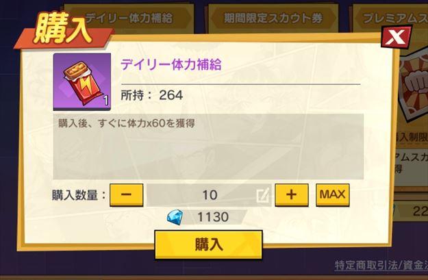 f:id:gamedepoikatu:20210423140208j:plain