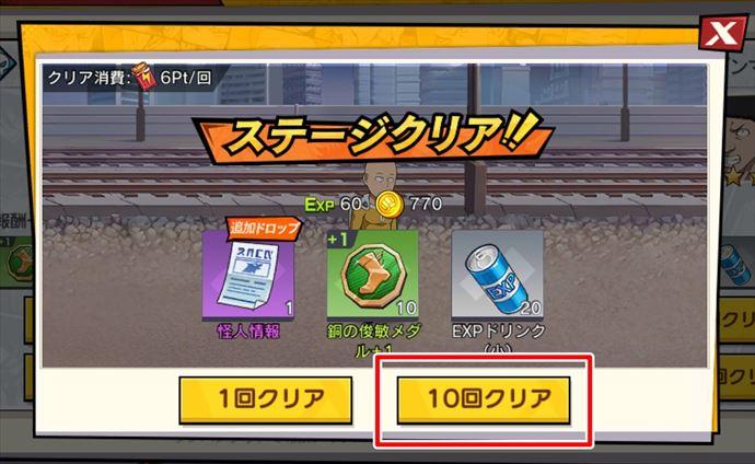f:id:gamedepoikatu:20210423140341j:plain