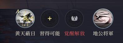 f:id:gamedepoikatu:20210601113753j:plain