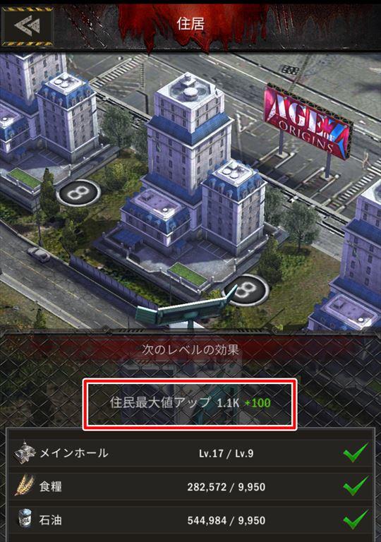 f:id:gamedepoikatu:20210601134640j:plain