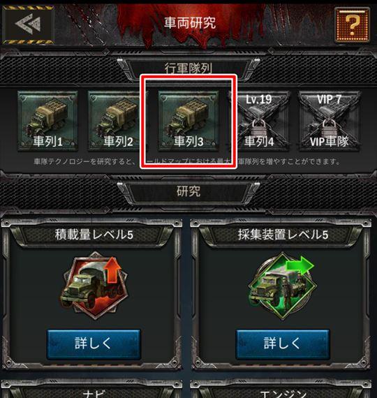 f:id:gamedepoikatu:20210601134652j:plain