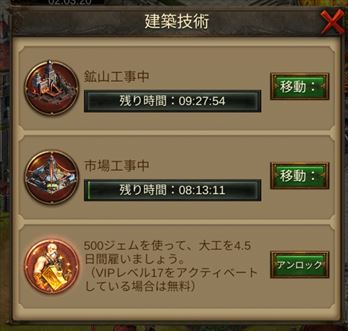 f:id:gamedepoikatu:20210606163840j:plain