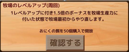 f:id:gamedepoikatu:20210628202100j:plain