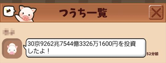 f:id:gamedepoikatu:20210628202553j:plain