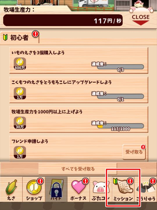 f:id:gamedepoikatu:20210628204043j:plain