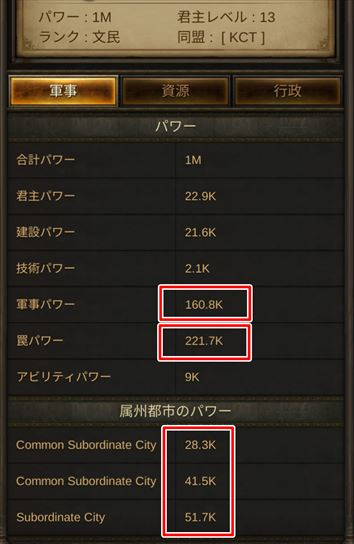 f:id:gamedepoikatu:20210707084424j:plain