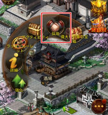 f:id:gamedepoikatu:20210707084556j:plain