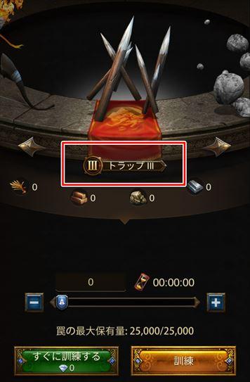 f:id:gamedepoikatu:20210707084632j:plain