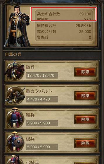 f:id:gamedepoikatu:20210707084714j:plain