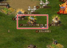 f:id:gamedepoikatu:20210707085131j:plain