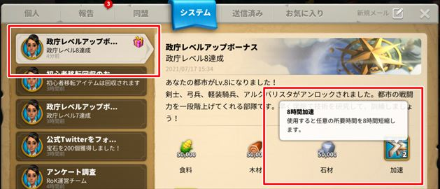 f:id:gamedepoikatu:20210717190809j:plain