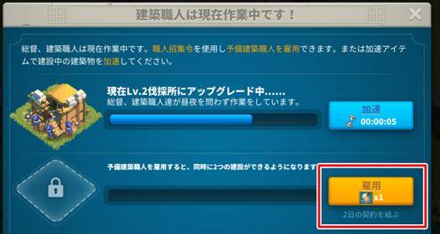 f:id:gamedepoikatu:20210718103024j:plain