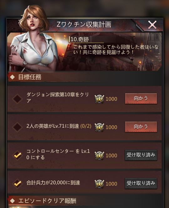 f:id:gamedepoikatu:20210728215314j:plain