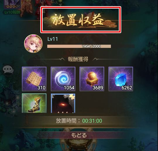 f:id:gamedepoikatu:20210729104233j:plain