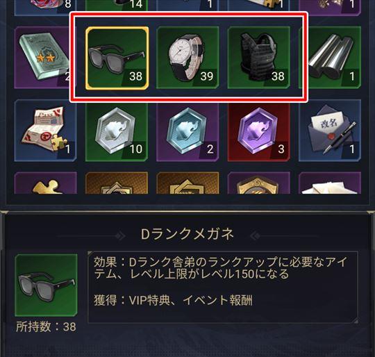 f:id:gamedepoikatu:20210803105308j:plain