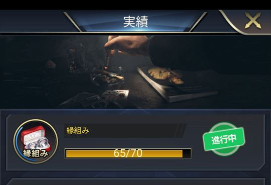 f:id:gamedepoikatu:20210803105450j:plain