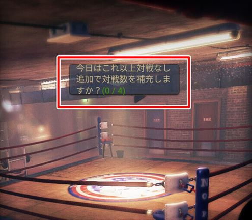 f:id:gamedepoikatu:20210803105509j:plain