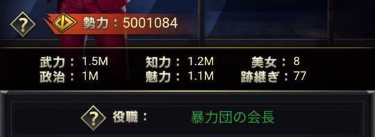 f:id:gamedepoikatu:20210803105536j:plain