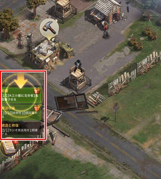 f:id:gamedepoikatu:20210806140108j:plain