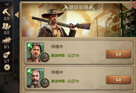 f:id:gamedepoikatu:20210806171319j:plain