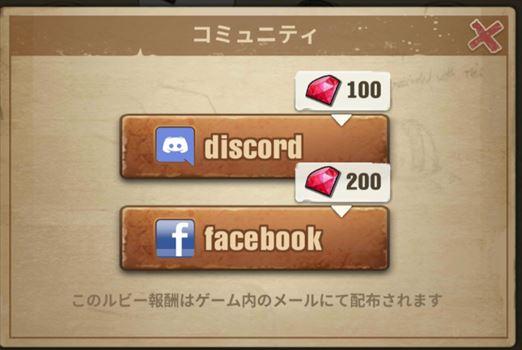 f:id:gamedepoikatu:20210806180850j:plain