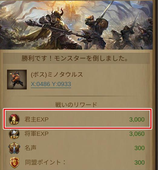 f:id:gamedepoikatu:20210809073905j:plain