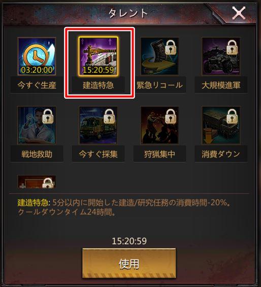 f:id:gamedepoikatu:20210809163643j:plain