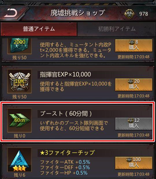 f:id:gamedepoikatu:20210809163742j:plain