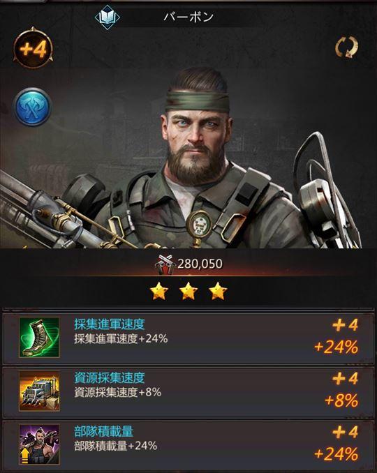 f:id:gamedepoikatu:20210809163851j:plain