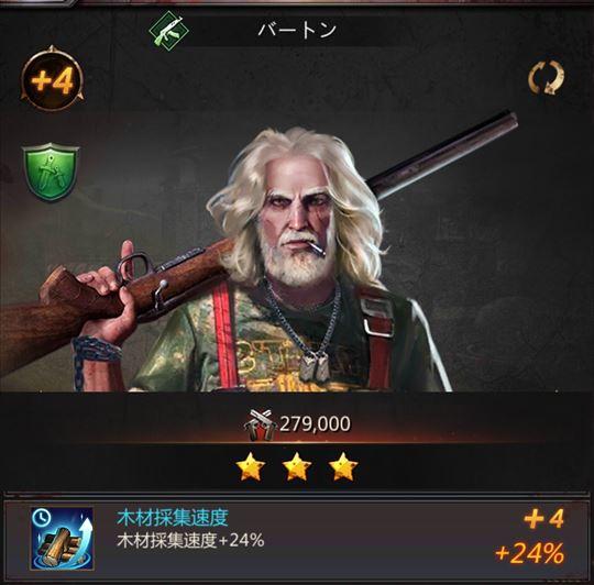 f:id:gamedepoikatu:20210809163904j:plain