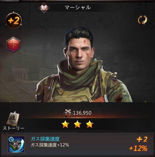 f:id:gamedepoikatu:20210809163922j:plain