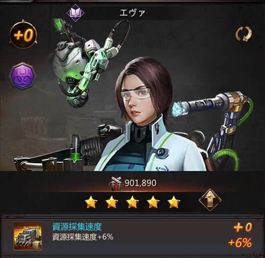 f:id:gamedepoikatu:20210809163930j:plain
