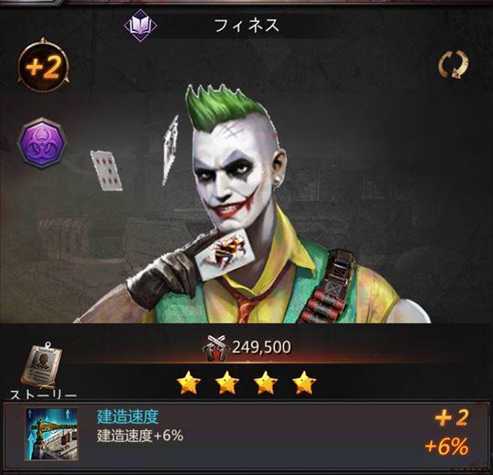 f:id:gamedepoikatu:20210809163951j:plain