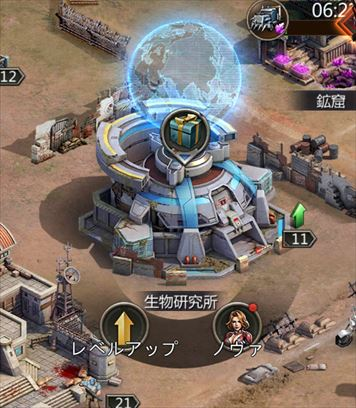f:id:gamedepoikatu:20210809164018j:plain