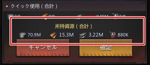 f:id:gamedepoikatu:20210809164346j:plain