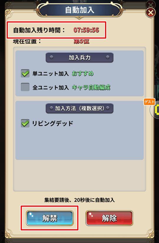 f:id:gamedepoikatu:20210822103321j:plain