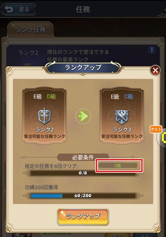 f:id:gamedepoikatu:20210822103528j:plain