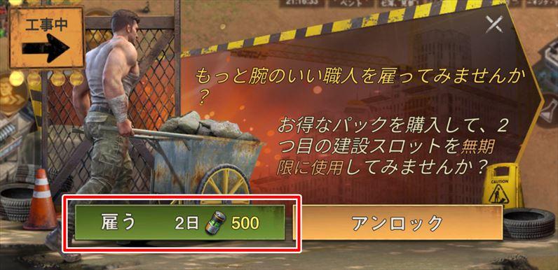 f:id:gamedepoikatu:20210902113413j:plain