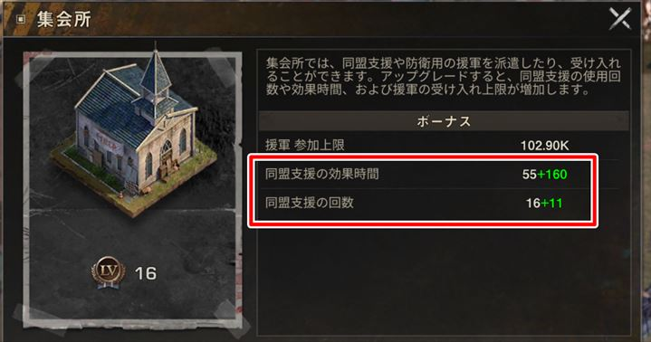 f:id:gamedepoikatu:20210902114016j:plain