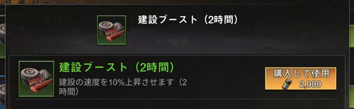 f:id:gamedepoikatu:20210909141619j:plain