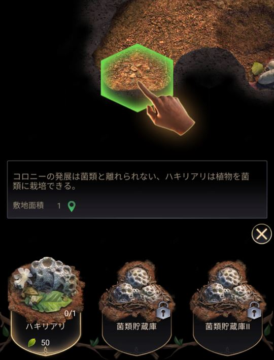 f:id:gamedepoikatu:20210916121158j:plain