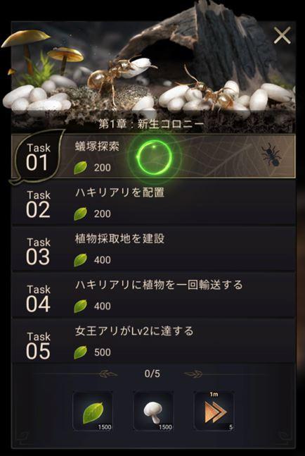 f:id:gamedepoikatu:20210916121337j:plain