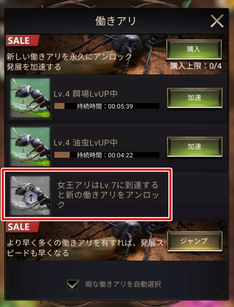 f:id:gamedepoikatu:20210916121349j:plain