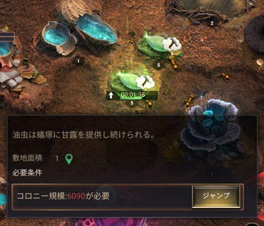 f:id:gamedepoikatu:20210916121704j:plain