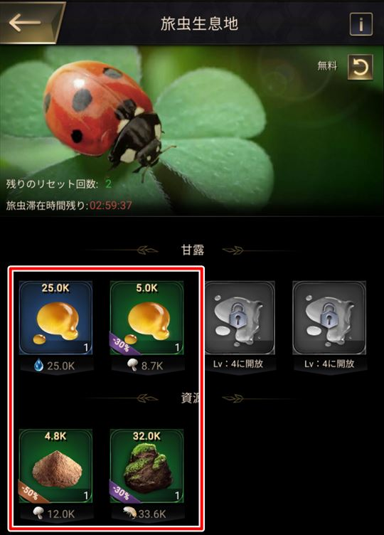 f:id:gamedepoikatu:20210916122839j:plain