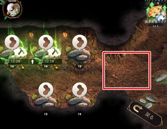 f:id:gamedepoikatu:20210916183037j:plain