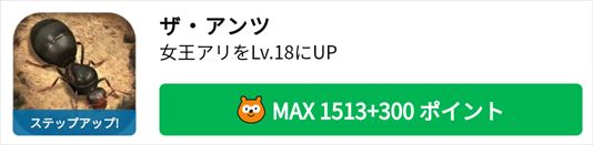 f:id:gamedepoikatu:20211016072704j:plain